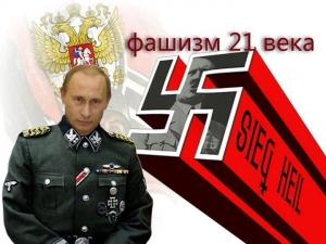сс, путин, гитлер, новости рф, россия, гугл, google, Офицеры СС, Schutzstaffel, waffen ss