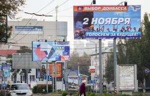 юго-восток, Донбасс, АТО, Нацгвардия, Новороссия, Украина, выборы, ДНР, ЛНР, наблюдатели