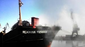 Новости Украины, новости Мариуполя, пожар, происшествия