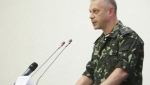 новости, андрей лысенко, ато, происшествия, погибшие, всу, армия украины, донбасс