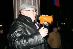 донецк, ато, днр. восток украины, происшествия, общество, донну