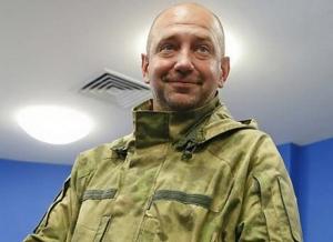 мельничук, ляшко, политика, украина, радикальная партия