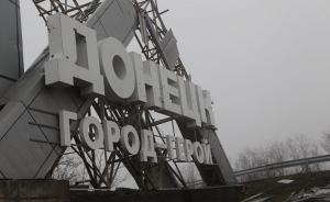 война на донбассе, днр, донецк, цены, продукты, соцсети, россия, новости украины