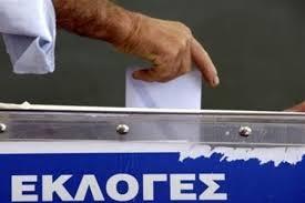 Греция, парламент, выборы, голосование, страны, жители