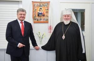 томос, украина, россия, рпц, автокефалия, провокация, порошенко, финляндия