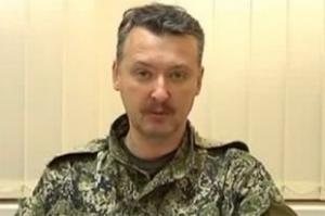 АТО, Стрелков, Донецк, ДНР