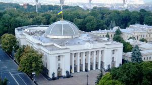 Украина, Выборы, Парламент, Нардепы, Известные, Не прошли.