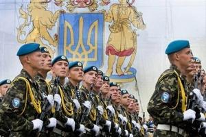 Петр Порошенко, политика, мобилизация, вооруженные силы украины, кабмин
