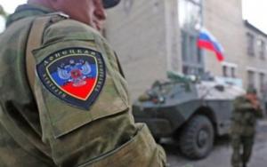 армия россии, всу, армия украины, снайпер, авдеевка, боевые действия, ато, терроризм, донбасс, новости украины