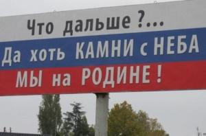 украина, крым, россия, агрессия, мариуполь, бердянск, коридор, мюрид