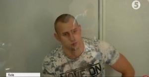 новости Украины, Киев, суд над беркутовцем, происшествия