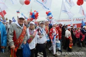москва, россия, митинг, 1 мая