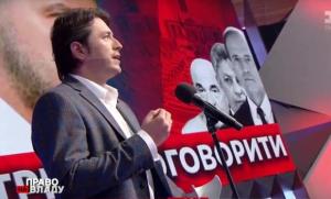 новости, 1+1, Право на власть, Сергей Притула, Евгений Мураев, жаба и гадюка, видео, Оппозиционный блок