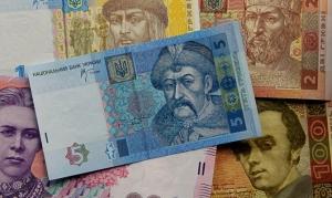 верховная рада, украина, политика, ес, гройсман, бюджет