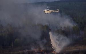 украина. чернобыль, мвд украины, теракт, происшествие, уголовное дело, пожар, зона отчуждения