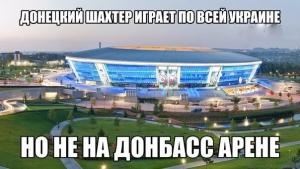 донецк, ато, днр. восток украины, происшествия, общество, факты о городе