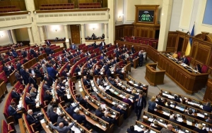 вру, верховна рада, парламент украины, скандал, политика, общество, мирослав гай, созыв вру