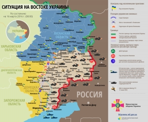 Карта АТО - Карта боевых действий в Украине - Донбасс в огне: Карта военных действий: расположение сил в Донбассе от 17.03.2016