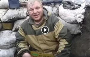 новости, Украина, Донбасс, война, боевики, террористы, армия России, российские наемники, Горыныч, видео, кадры