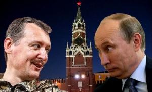 игорь стрелков, новости украины, новости россии