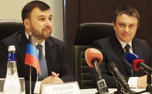 ДНР, ЛНР, восток Украины, Донбасс, Россия, путин, выборы, СБУ
