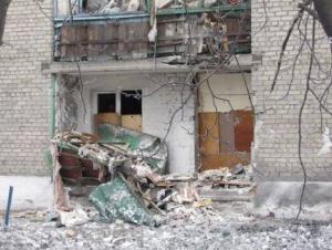 Дебальцево, МВД, милиция, спасение людей, Яценюк, АТО, разрушение домов, артиллерия