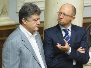 новости Украины, Коалиционное соглашение, Арсений Яценюк, Верховная Рада, политика