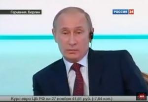 Путин Россия газ Газпром пенсионеры нищета бедность России видео