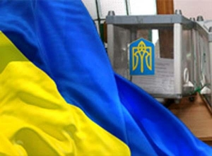 верховная рада, парламентские выборы 2014, одесса, политика. общество, новости украины