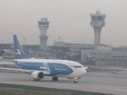Днепропетровск, аэропорт, не работает, туман, погода, рейсы