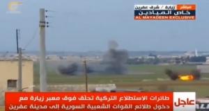 сирия, война в сирии, турция, оливковая ветвь, курды, эрдоган, асад, путин, обстрел, африн