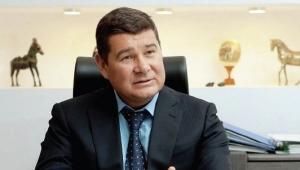 Испания, Народный депутат Украины, Александр Онищенко, Суд, Приговор