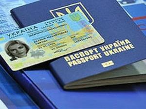 новости украины, биометрические паспорта в украине, как получить в украине биометрический паспорт