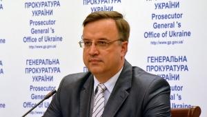 генеральная прокуратура, севрук, мвд украины, киев, политика, общество