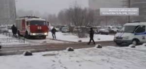 россия, санкт-петербург, взрыв, школьник, происшествия, теракт