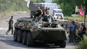 юго-восток украины, ситуация в украина, новости украины, днр