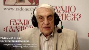 Евгений Радомысленский, новости, Москва, Россия, Украина, умер, режиссер, театр, кино
