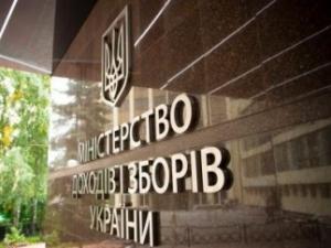 Кабинет министров, министерство доходов и сборов Украины