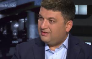 реформы в украине, гройсман, кабмин, новости украины, владмир гройсман, интервью, видео
