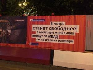 Сергей Собянин, мэр Москвы, столица РФ, спецгорода для пенсионеров