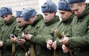 мобилизация, украина, военкоматы, призывники