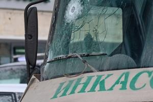 Днепропетровская область, Полтавская область, ДТП, инкоссаторская машина, происшествие