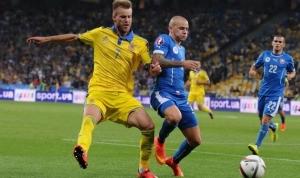 словакия, украина, евро-2016, сборная украины по футболу, где смотреть матч