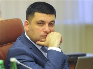 Саакашвили, Гройсман,  пересечение границы, глава Одесской ОДА, реакция