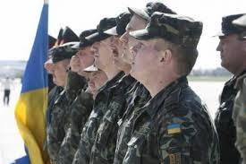 Запорожье, суд,армия украины,происшествия