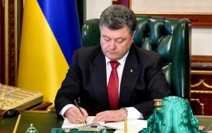 новости Украины, Петр Порошенко, МИД Украины, политика, Андрей Дещица