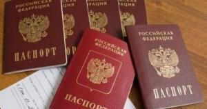 Тимчук, паспорт, гражданство, Россия, Украина,
