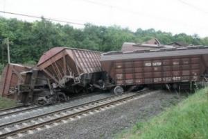 кривой рог, происшествия, общество, железная дорога