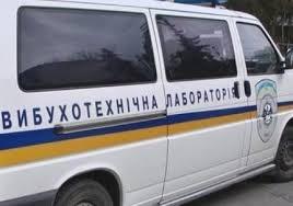 Киев, происшествия, МВД Украины, общество