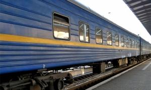подорожание, билеты на проезд, Укрзализниця, перевозки